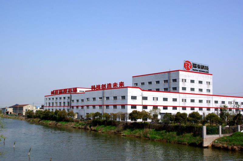 宜兴耐火——工程中心