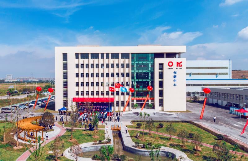 瑞泰马钢——创新中心