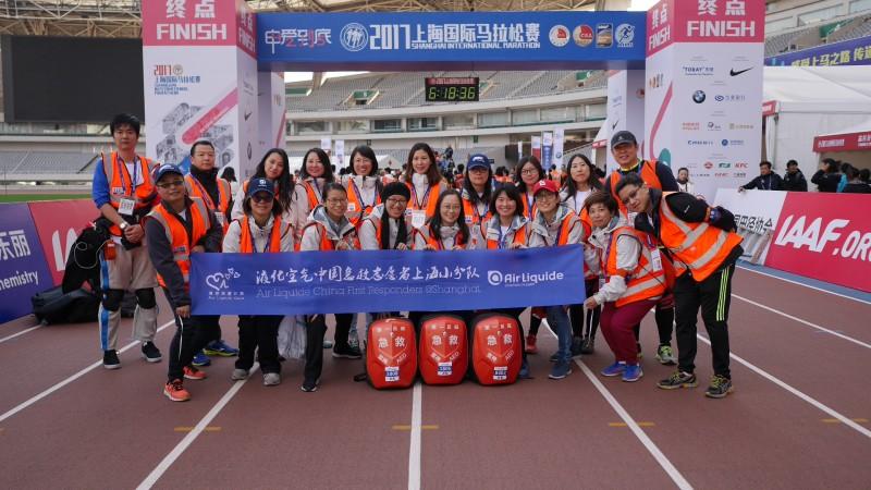 液化空气中国急救保障志愿者