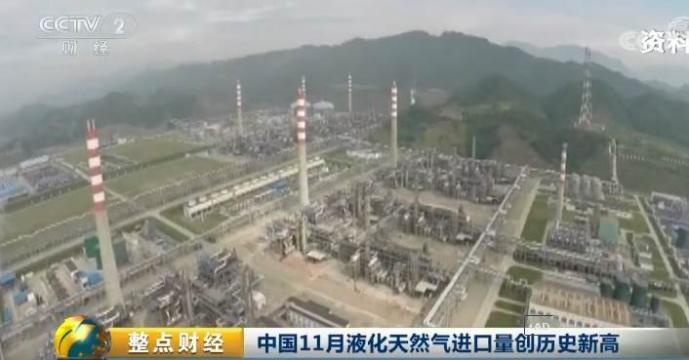 国内液化天然气价格暴涨:从4000元飙至万元以上