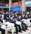 山西阳煤集团转型建中国纳谷产业园 首批韩德企业入驻