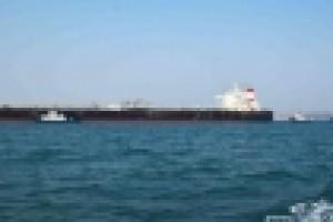 330米超大型油轮从中东抵达山东青岛(图)
