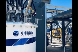 中科富海签约鄂尔多斯LNG-BOG提氦项目