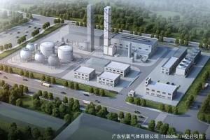 广东杭氧气体有限公司招聘启事