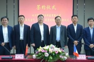 液化空气与四川中核国兴签署全面合作协议